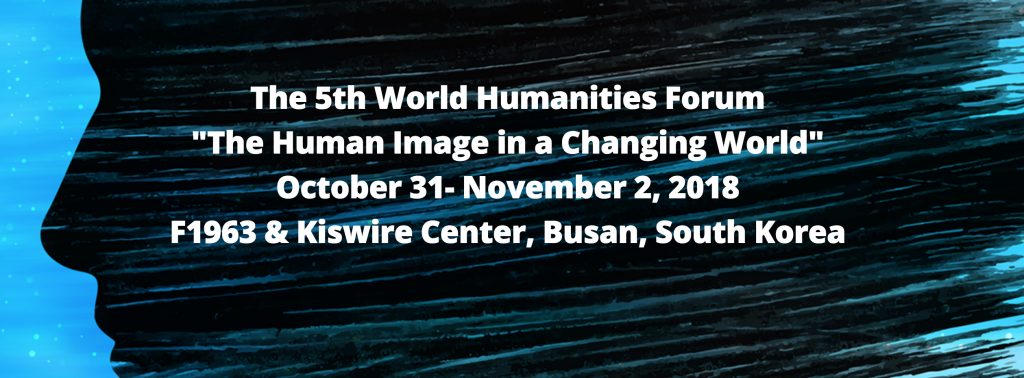 Screenshot of website for 5th World Humanities Forum